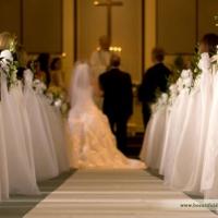 Bridal Aisle Decor